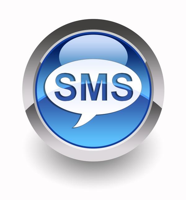 Телефонга СМС